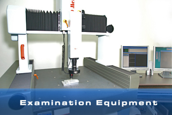 Equipment_Examination Equipment